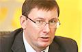 В Верховной Раде Украины не нашли оснований для увольнения генпрокурора Луценко