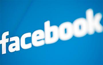 У інтэрнэце знайшлі базу з тэлефонамі 420 мільёнаў карыстальнікаў Facebook