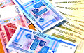 Belarus In Fourth Position In Currency Devaluation Level