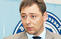 Interior Ministry's Ex-Head Naumau  Prompts Idea Of Front Company To Subotkin