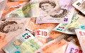 Жителям деревни в Англии уже пять лет подбрасывают деньги в пакетах