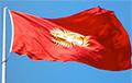 В Кыргызстане назвали дату повторных выборов в парламент