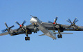 US congressman: Russian bomber flying near California is act of aggression