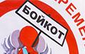 Наблюдатели: В Гомеле состоялся бойкот «выборов»