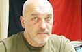 Тука: Беларусь ждут санкции за торговлю с ОРДЛО