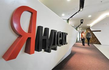 На «Яндекс» была совершена крупнейшая кибератака в истории российского интернета