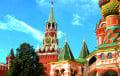 Кремлевская шпилька Таракану