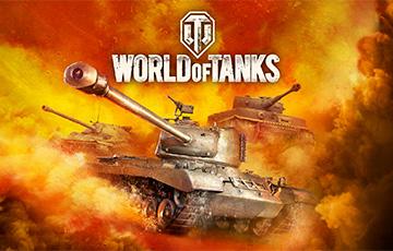 Разработчик World of Tanks перевез в Киев около трех сотен сотрудников из Беларуси