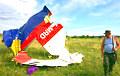 Сем'і загінулых у катастрофе MH17 напісалі Трампу ліст