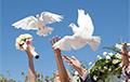 В феврале в Беларуси намечается свадебный бум?