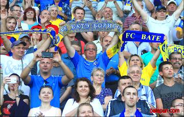На матче БАТЭ — «Челси» зафиксирован абсолютный аншлаг для «Борисов-Арены»