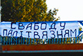 "Banner ""Freedom to political prisoners"" placed near Minsk exit road"