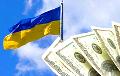 Кулеба: Лучший «План Маршалла для Украины» – это прямые иностранные инвестиции