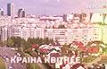 Иллюзия и реальность: контрасты жизни в Беларуси