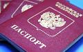 Украинцам с паспортами РФ могут запретить въезд в ЕС