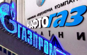 РФ прапанавала Украіне міравое пагадненне што да арбітражу з «Газпрамам»