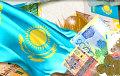В Казахстане бизнесу ограничили снятие наличных со счетов
