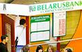 Эканаміст: Па банкаўскай сістэме ў Беларусі нанесены моцны ўдар