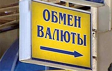 Белорусы разуверились в национальной валюте