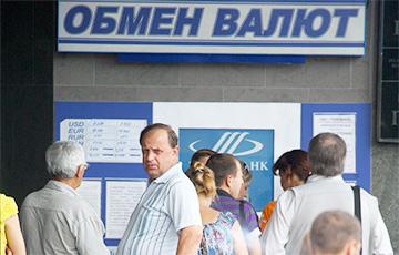 Дэвальвацыя беларускага рубля за год дасягнула 70%