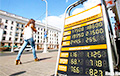 Belarusian banks raise dollar rate to Br17,900, euro rate to Br20,800