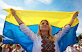 Ukraine Celebrates Day of Unification and Freedom