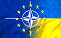 Poll: More than 40% of Ukrainians support NATO membership
