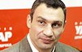 Кабінет міністраў Украіны адмовіўся звальняць Клічко