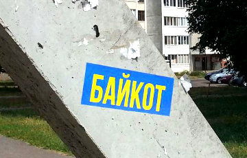"""Boycott"" stickers appear in Minsk every day"