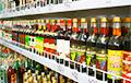 В регионах РФ начали ограничивать продажу алкоголя