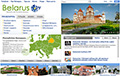 Official website of Republic of Belarus to have Chinese translation