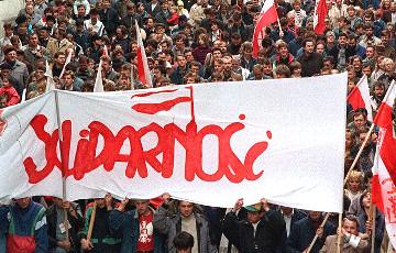 В Гданьске отмечают 39-ю годовщину создания профсоюза «Солидарность»