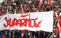 Польская «Солидарность» начала протест в Люксембурге против решения Суда ЕС о закрытии шахты «Турув»