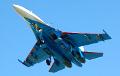 Российский истребитель Су-27 упал в Черное море
