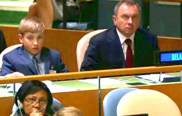 Photo fact: Belarusian delegation at the UN General Assembly