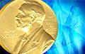 Нобелевскую премию по экономике присудили за теорию аукционов