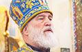 Мітрапаліт Павел за шэсць гадоў так і не займеў беларускага грамадзянства