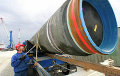 EU Will Not Finance Nord Stream 2