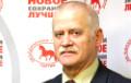 Леў Марголін: Рэальная сітуацыя зняпраўджвае высновы Лукашэнкі