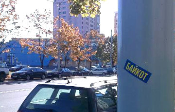 Hundreds of Boycott Stickers Appear in Minsk