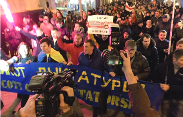 Mass Street Rally In Central Minsk: Boycott to Dictatorship!