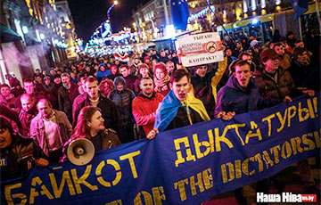 Belarusians Against Dictatorship: Best Photos From Rally