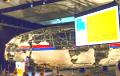 Вялікабрытанія выдасць 100 тысяч фунтаў на суд паводле справе MH17