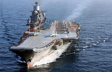 РФ отправляет в Средиземное море крейсер «Адмирал Кузнецов»