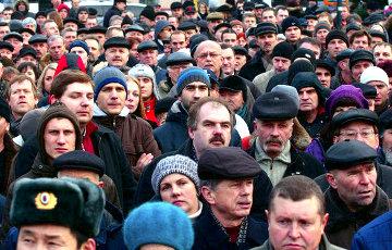 Средний класс в РФ сократился на 14 миллионов человек