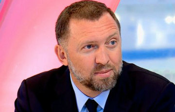Европа призывает США снять санкции с фирм Дерипаски
