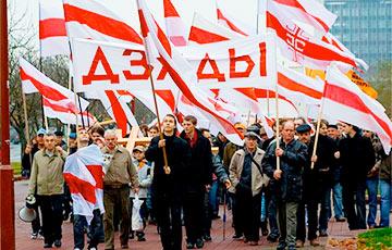 Сегодня белорусы отмечают «Дзяды»