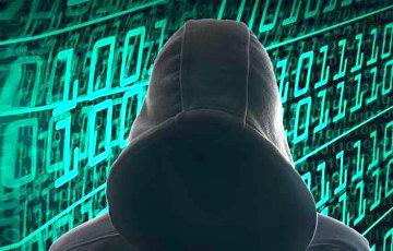 The Insider и Bellingcat рассказали о хакерских атаках со стороны российских спецслужб