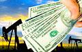 МВФ: Нефть будет дешеветь пять лет подряд