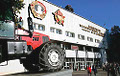 70 Striking Workers Gather At Main Entrance To Minsk Tractor Plant